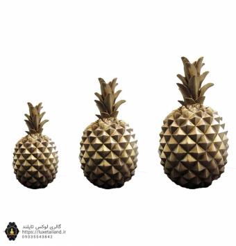 آناناس سه تایی
