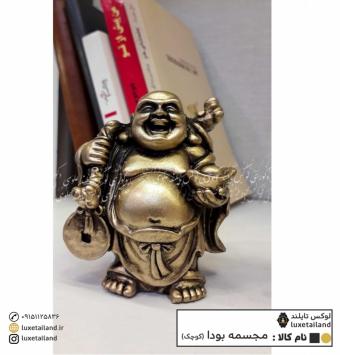 مجسمه بودا کوچک