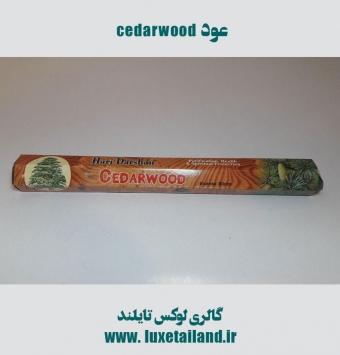 عود cedarwood