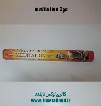 عود هندی meditation