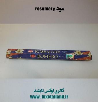 عود rosemary