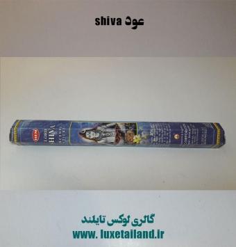 عود هندی shiva