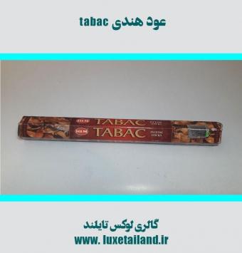 عود هندی tabac
