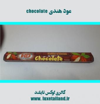 عود هندی chocolate