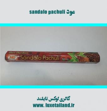 عود هندی sandalo pachuli