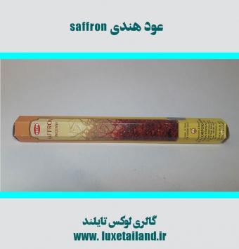 عود هندی saffron