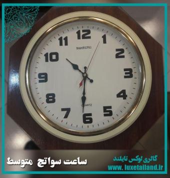 ساعت سواتچ سایز متوسط